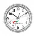 Duvar Saati 32,4 Cm - Tekrenk Çerçeve AS20117-B