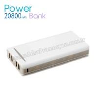 Promosyon PowerBank 20800 mAh - 4 Çıkışlı - Fenerli APB3770