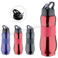 Spor Matara 750 mL - Metal ATM21030