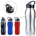 Spor Matara 800 mL - Metal GTM78
